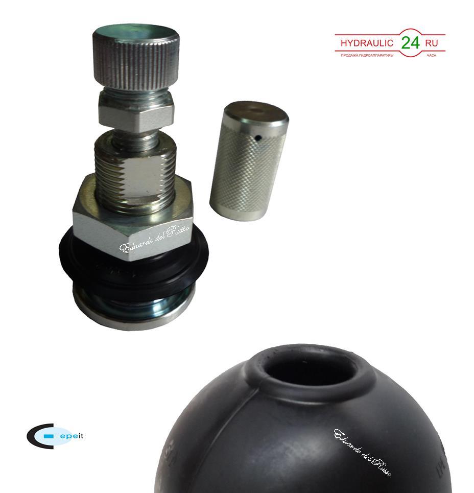 EPE (комплект газового клапана)