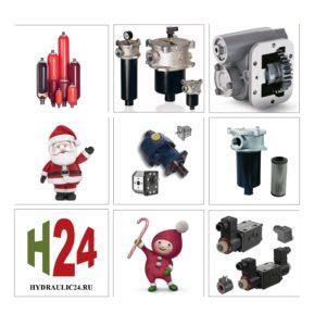 Hydraulic24 & Новый год