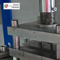 HSP — штампование