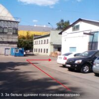 3. За белым зданием поворачиваем направо