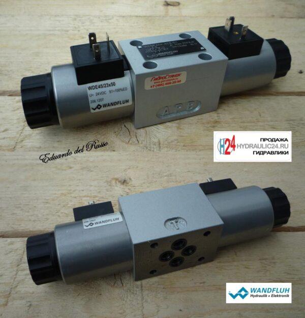 Клапан гидравлический WDMF06