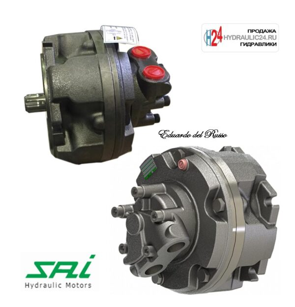 гидромотор GM1 SAI Spa